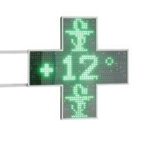 Croix de pharmacie extérieur