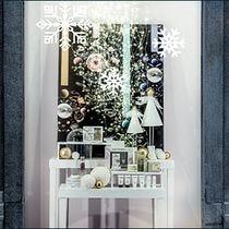 Kit vitrine Noël Conte de fées