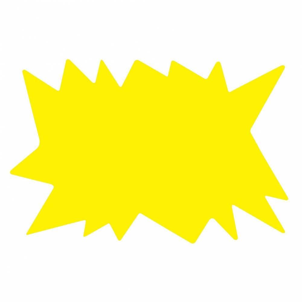 Eclaté jaune 16 x 24 cm (photo)