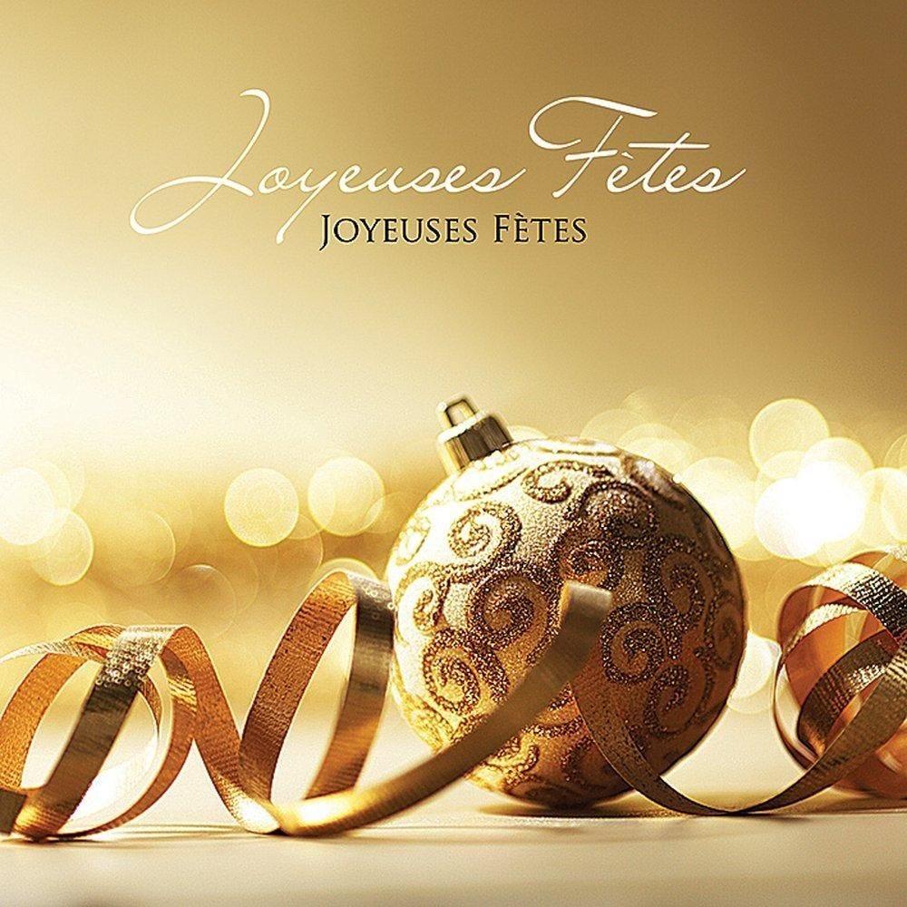 Bon cadeau Joyeuses Fêtes or 13x2.5x17cm - par 12