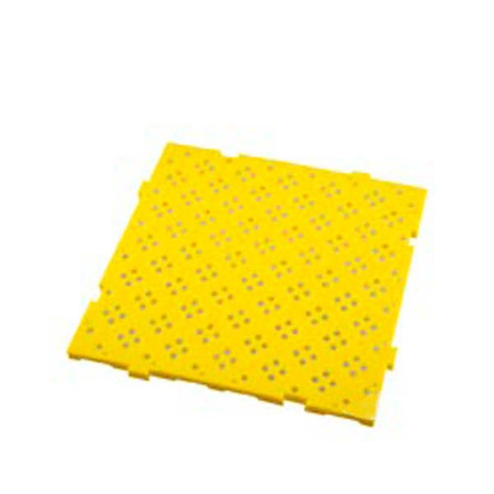 Caillebotis 50 x 50 cm coloris épaisseur 22 mm coloris jaune - gilac (photo)