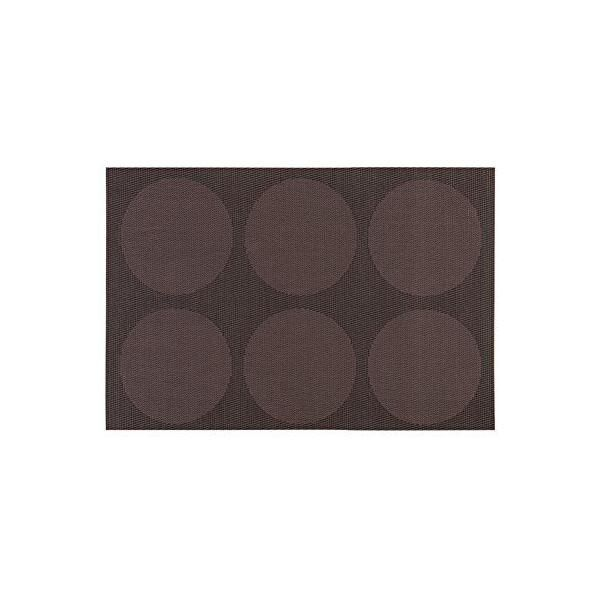 Lot de 4 sets de table gris anthracite - premier housewares (photo)