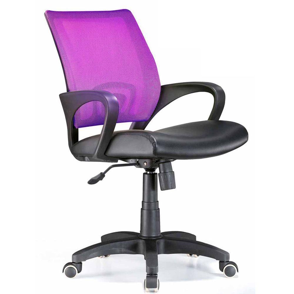 Siege de bureau filet violet et assise pvc noir