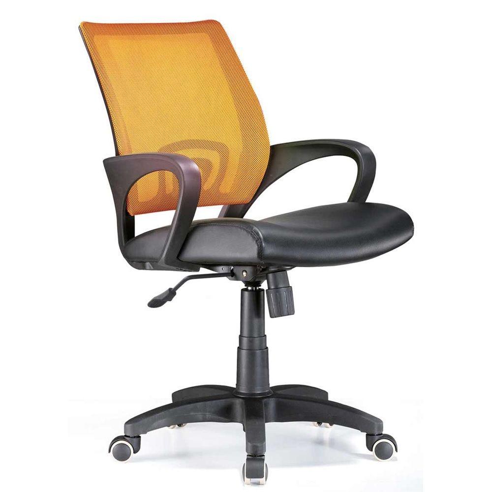 Siege de bureau filet orange et assise pvc noir