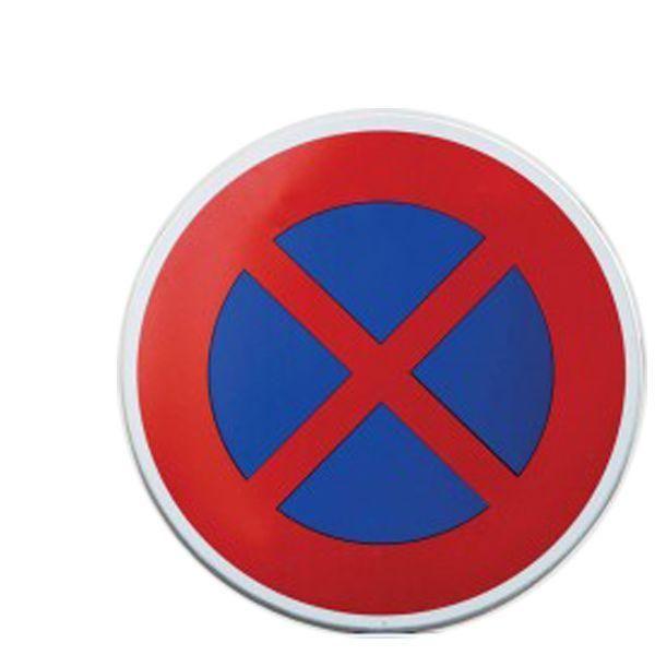 Panneau d'interdiction b6d : arrêt et stationnement interdits (photo)