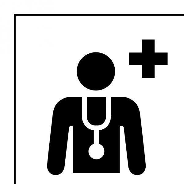 Picto 044 centre médical ou médecin autocollant noir - 125x125mm