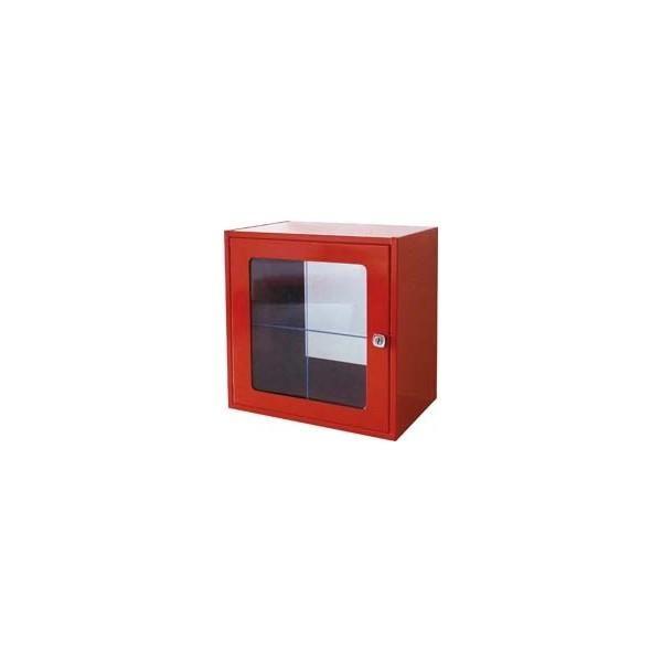 Boîte sans fond-vitre 45x45mm (photo)