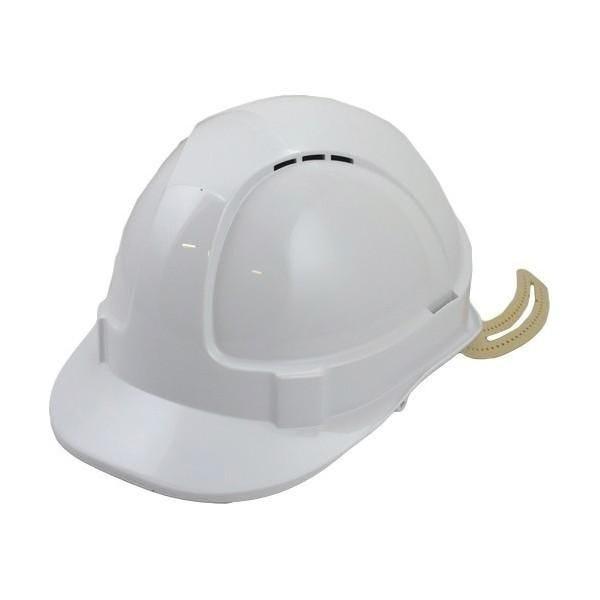 Casque de protection eco+ blanc (photo)