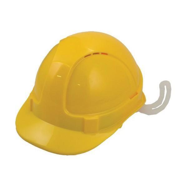 Casque de protection eco+ jaune (photo)