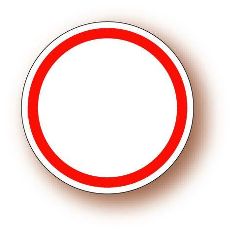 Etiquette adhésive en papier filet rouge diamètre 3cm par 500
