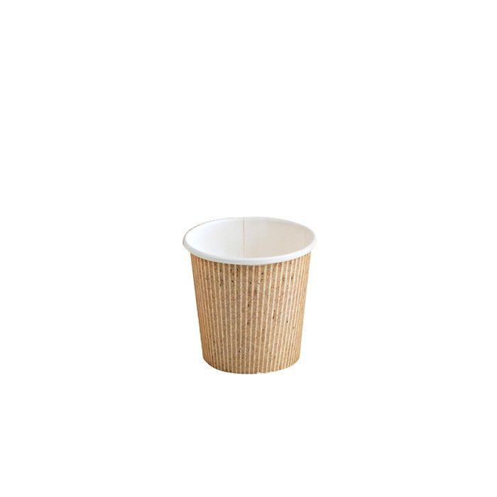 Gobelet carton PLA 'Nature cup' 12 cl Par 10